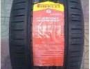 倍耐力轮胎、客卡车轮胎