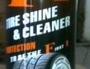 F1轮胎宝,650ml轮胎上光剂,轮胎蜡