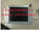 供应广州数控980系列系统液晶显示屏及灯管服务中心