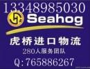 食品|红酒进口报关|中文标签备案代理公司