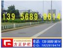 宜昌塑钢栏杆/宜昌PVC护栏/宜昌PVC塑钢护栏/厂家直销/