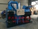 郑州联德铜米机设备在再生金属行业发挥巨大作用/联德机械b1