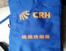 北京安检仪器设备防尘罩制作