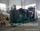 上海二手进口三菱发电机组回收指定公司