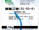 晶粒状磷酸二铵DAP 予望牌氮磷肥复合肥