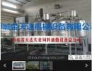 动物油炼油锅设备大型机器一体机