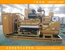 上柴股份发电机组生产厂家|上柴柴油发电机组型号