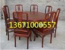 老挝酸枝木家具|老挝红酸枝餐桌|明式酸枝餐桌|北京酸枝餐桌
