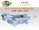 玻璃uv山水画打印机皮衣皮革UV平板打印机短板uv平板打印