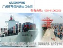 广州粤佳兴进出口代理办理旧机电产品进口