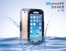 厂家直销iPhone 6S 4.7寸可触屏 透明防水套防水包