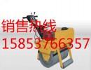 采用离心式离合器单轮压路机 小型振动碾 小型轧道机批发价