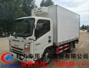供应东风天景冷藏车厂家直销13886880106