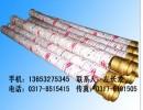混凝土输送3米泵车胶管