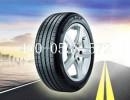 泰安倍耐力轮胎