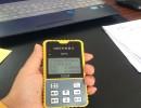 东如Q8GPS测亩仪升级版 土地面积测量仪器