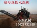 山东筛沙选铁水洗机青州市中东机械制造有限公最专业