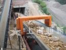 铁矿石料厂检测物料中混杂的斗齿