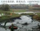 专业机械疏浚清淤塘泥水库清淤