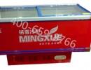 优质供应SD/SC-688 海鲜肉类保鲜冷冻冷藏 冰棍饮
