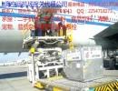 浦东机场油漆进出口免关税报关代理