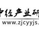 中国生态旅游产业规模预测及投资可行性研究报告2015-202