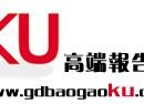 黄金版--中国 玫瑰精油行业竞争对手调研及投资盈利预测报告(