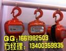 5吨12米手拉葫芦|国际标准