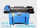深圳衣柜门UV打印机