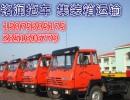 广州拖车|黄埔港拖车|南沙港拖车 15975395175