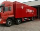 枣阳华越优质9.6米厢式载货汽车改装量大从优