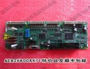 OTIS奥的斯电梯变频器GDCB板 AEA26800AKT1