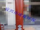 碳钢衬塑管道混合器