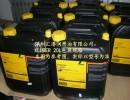 Kluberoil Tex 1-22 N针织机油