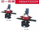 电动管道坡口机18364733329