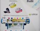 针织鞋面机专卖店――专业的针织