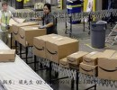 美国亚马逊仓库关税怎么支付包关税物流