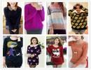厂家批发多款百搭韩国库存女装针织毛衫甜美地摊货源杂款毛衣