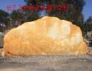 供应大型石材,广东韶关批发大型石材,大型石材种类,大型景观石