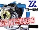供应 ZMS12型煤电钻 ZM15型煤电钻  湿式手提式钻机