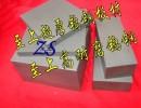 进口CD700耐磨钨钢  CD700进口钨钢板