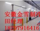 供应安徽蚌埠牛肉冷冻库聚氨酯冷库保温材料泡沫使用寿命