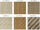 供应竹编织板,编织竹皮,竹面板,竹装饰板,装饰用竹席