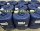 PVC慢干胶水 圆筒桶底胶水不发白