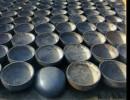 碳钢封头管帽生产厂家河北中越球形封头