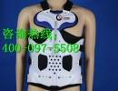 重庆夹克式背架胸腰椎矫形器价格