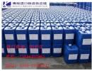 广州黄埔港进口原木木材进口报关代理|流程|费用