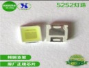 5252灯珠 贴片led发光二极管 冰箱专用0.2w齐纳管