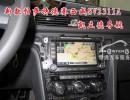 大众帕萨特加装GPS导航仪深圳帕萨特德赛西威SV2311A