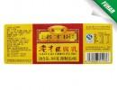 杭州专业的贴标推荐――不干胶贴